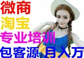 精美优质货源总仓招代理加盟微信:huoyuan1588
