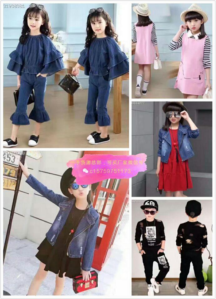 这是第5张童装 女装一件代发 招代理的货源图片