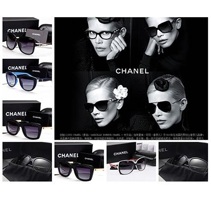 太阳镜厂家 品牌太阳镜 一件代发 诚招代理货源的封面大图