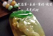 天然翡翠玉石,和田玉,琥珀蜜蜡厂家招代理