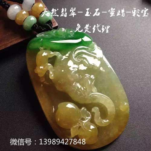 天然翡翠玉石,和田玉,琥珀蜜蜡厂家招代理货源的封面大图