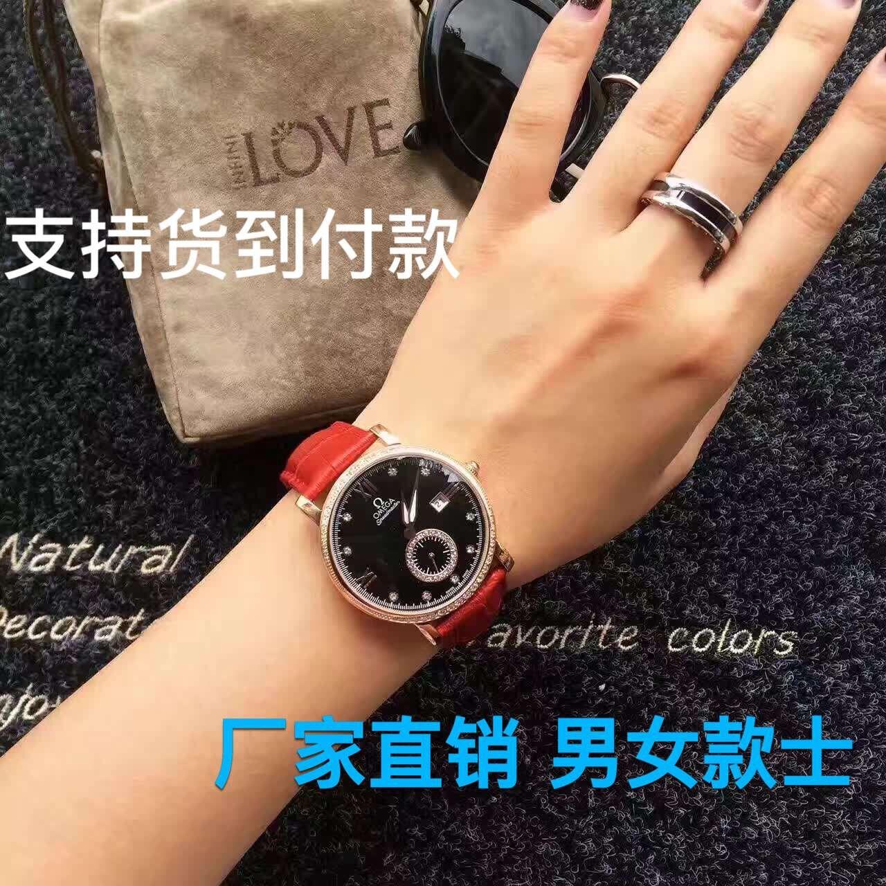 这是第5张精品手表1:1,顶级复刻,一手货源的货源图片