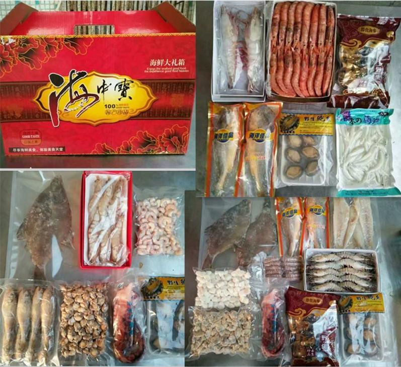 海鲜礼盒 年前热卖货源的封面大图