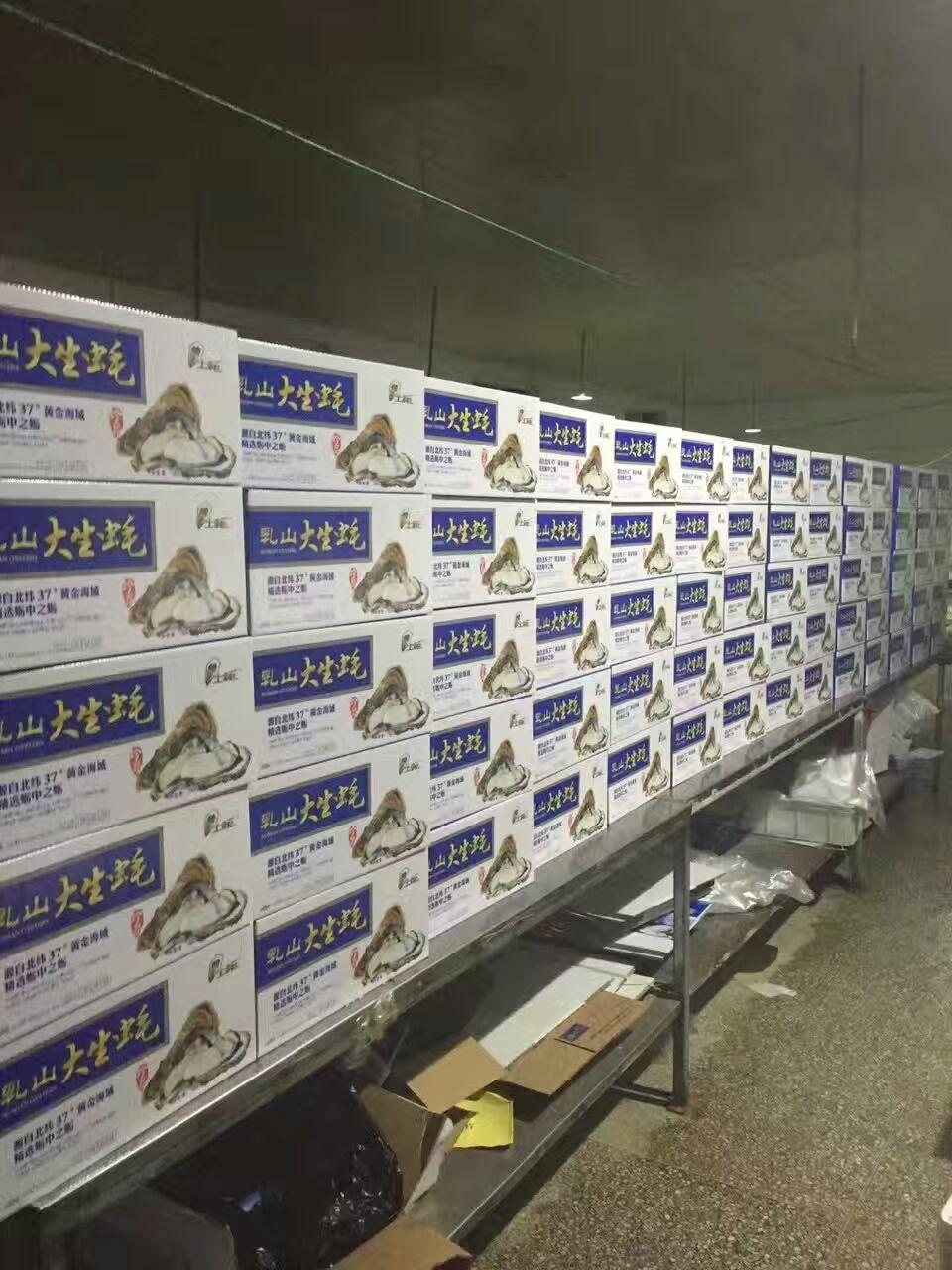 这是第3张海鲜礼盒 年前热卖的货源图片