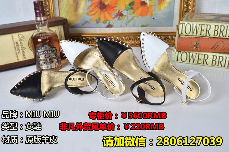 这是第7张非凡鞋厂工厂自销奢侈品鞋大牌男女鞋招代理的货源图片