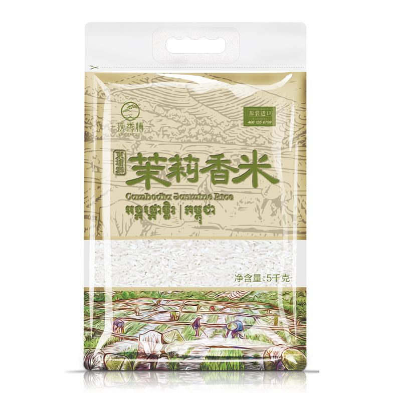 这是第3张柬埔寨【进口】'沃香情'茉莉香米一件代发的货源图片