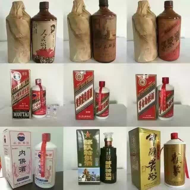 这是第3张贵州茅台镇洞藏老酒厂家的货源图片
