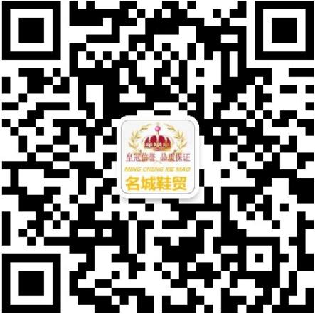 莆田•最大工厂直批 明码标价 全网最低 免费