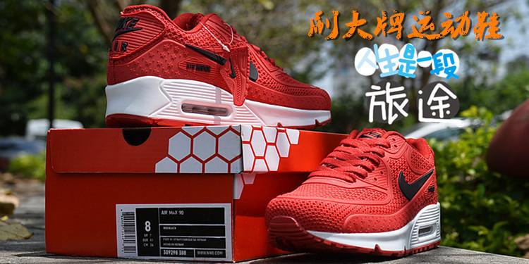 这是第3张莆田运动鞋代理 免费代理 一件代发 现金扶持的货源图片
