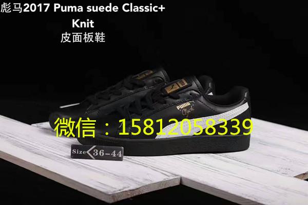 这是第3张微商正品阿迪耐克运动鞋诚招微信代理的货源图片