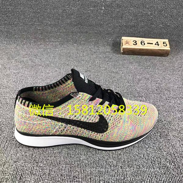 这是第5张微商正品阿迪耐克运动鞋诚招微信代理的货源图片