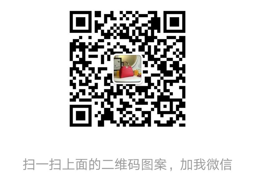 LV 香奈儿 爱马仕 YSL 顶级原单专柜货 奢侈品高仿包包一件代发
