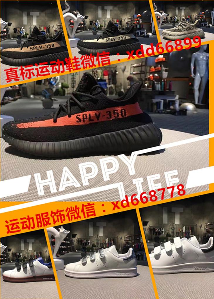 这是第2张品牌真标高品质运动鞋 厂家直销 一件代发 支持退换的货源图片