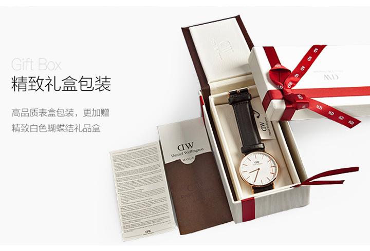 这是第5张DW精品高防手表厂家直供诚招代理加盟的货源图片