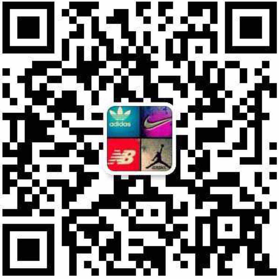 乔丹精品鞋耐克真标鞋阿迪原厂诚招微商代理