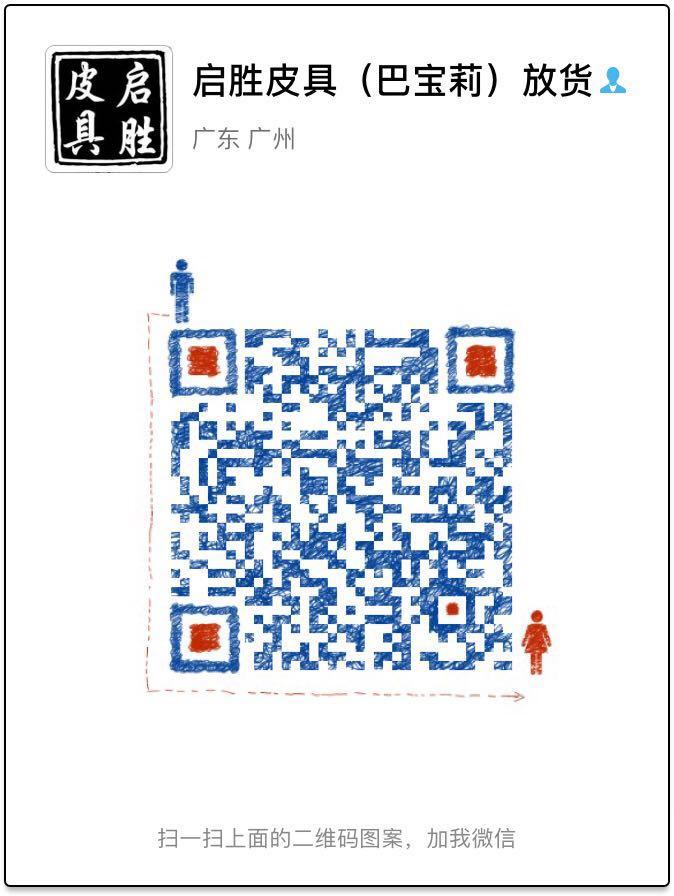 巴宝莉奢侈包包厂家直销广州厂家工厂直销