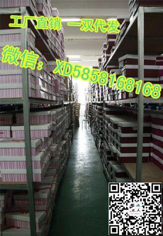 这是第1张莆田工厂真标NB耐克阿迪厂家直销支持退换货支持一件代发的货源图片