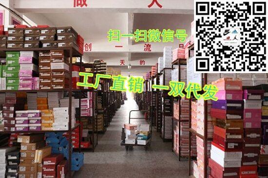 这是第2张莆田工厂真标NB耐克阿迪厂家直销支持退换货支持一件代发的货源图片