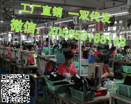 这是第3张莆田工厂真标NB耐克阿迪厂家直销支持退换货支持一件代发的货源图片