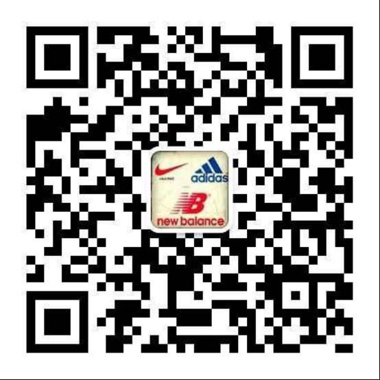 鞋厂工厂自销新百伦耐克招微商代理