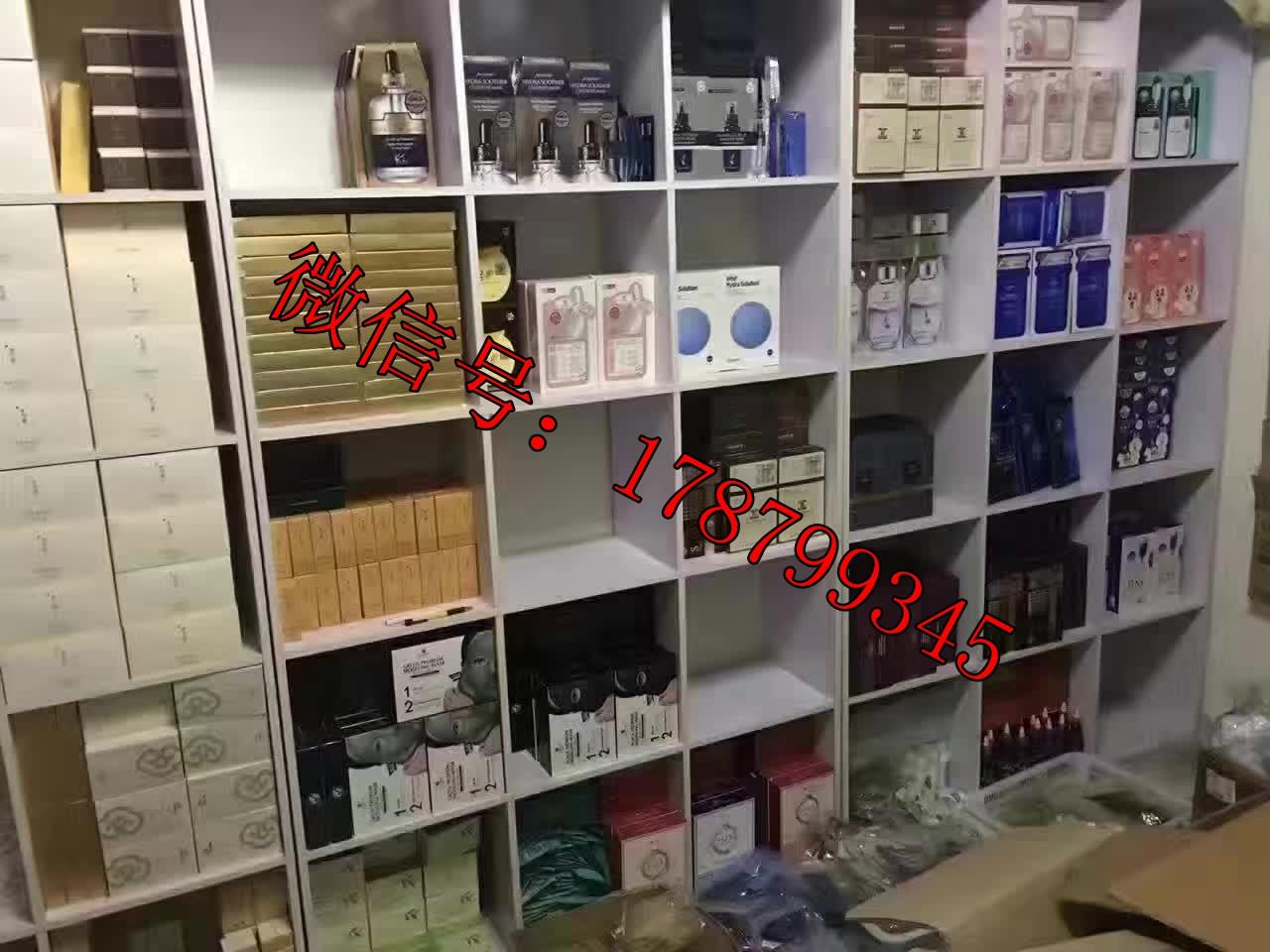 微商化妆品代理日韩化妆品一手货源货源的封面大图