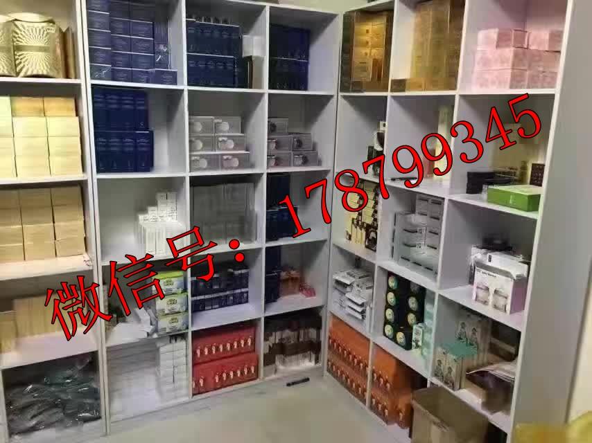 这是第3张微商化妆品代理日韩化妆品一手货源的货源图片