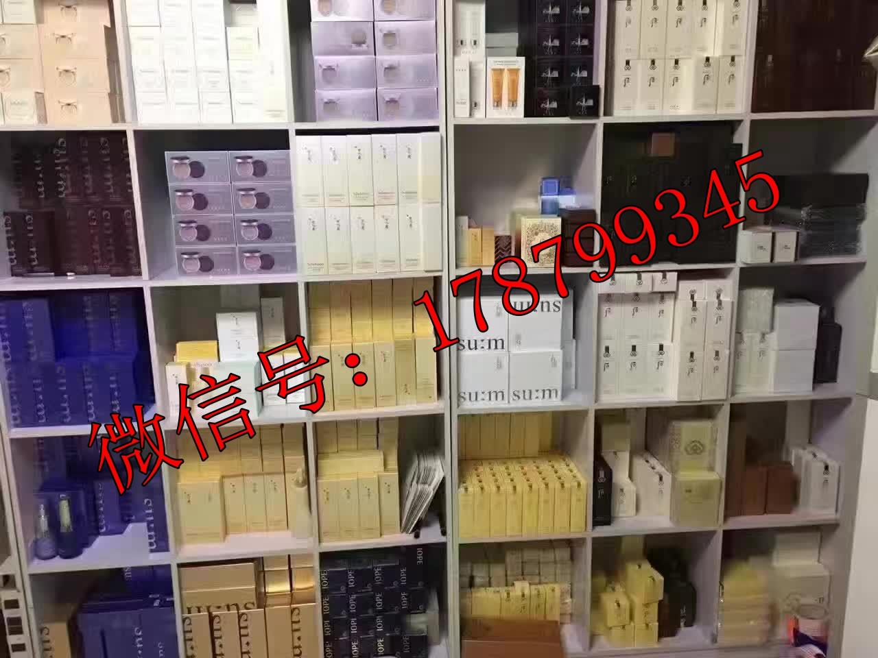 这是第4张微商化妆品代理日韩化妆品一手货源的货源图片