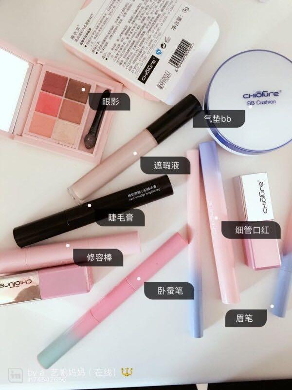 这是第3张微商化妆品货源稚优泉诚招代理的货源图片
