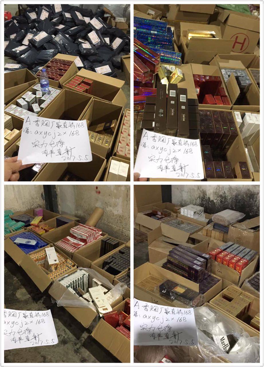这是第2张正品香烟微商香烟代理的货源图片