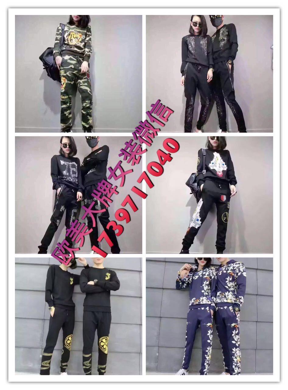 这是第8张女装货源微商女装进货女装代理的货源图片