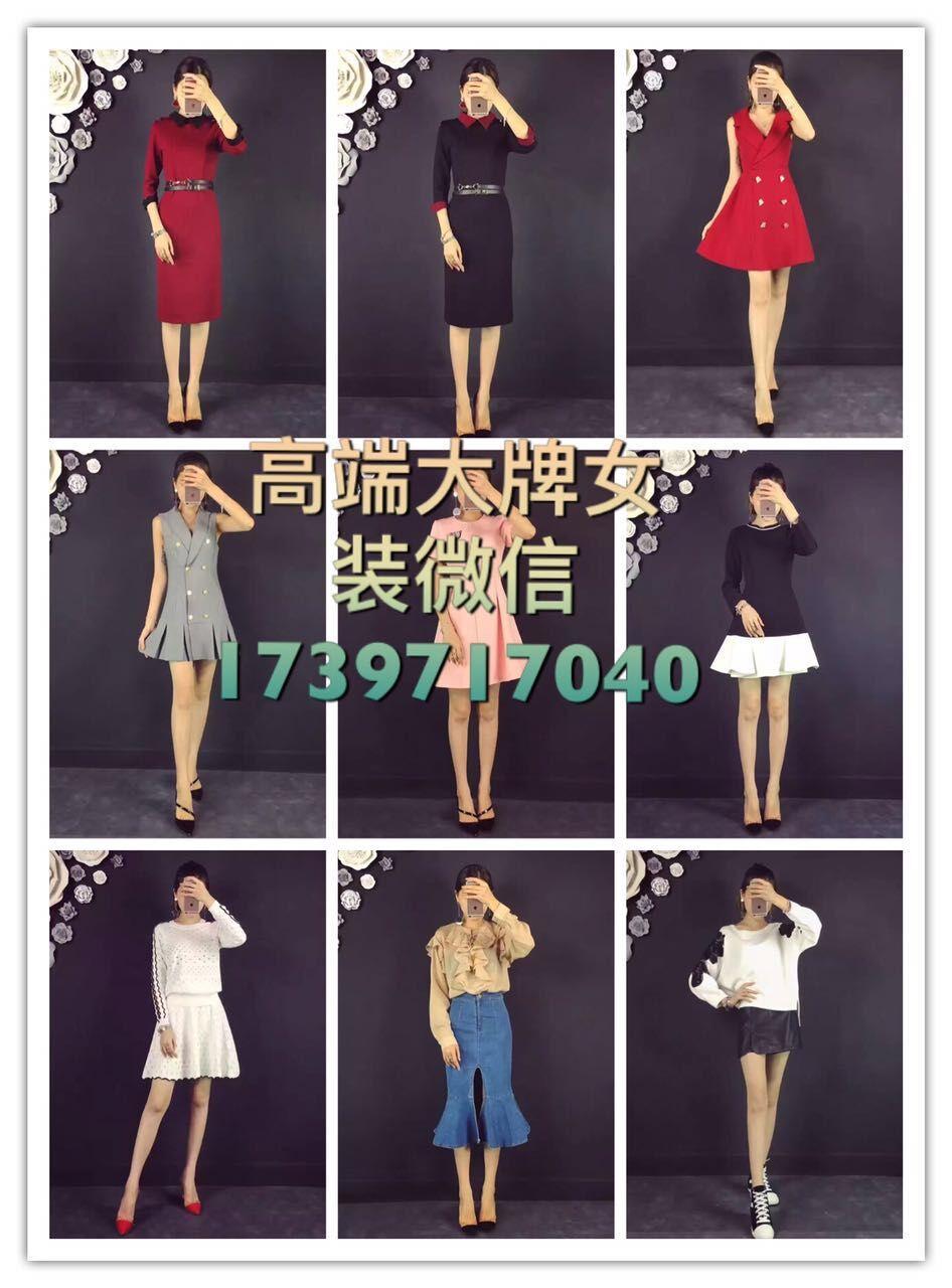 这是第9张女装货源微商女装进货女装代理的货源图片