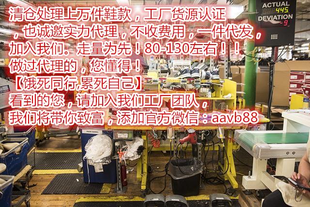 这是第3张工厂清仓大处理运动鞋工厂微商清仓的货源图片