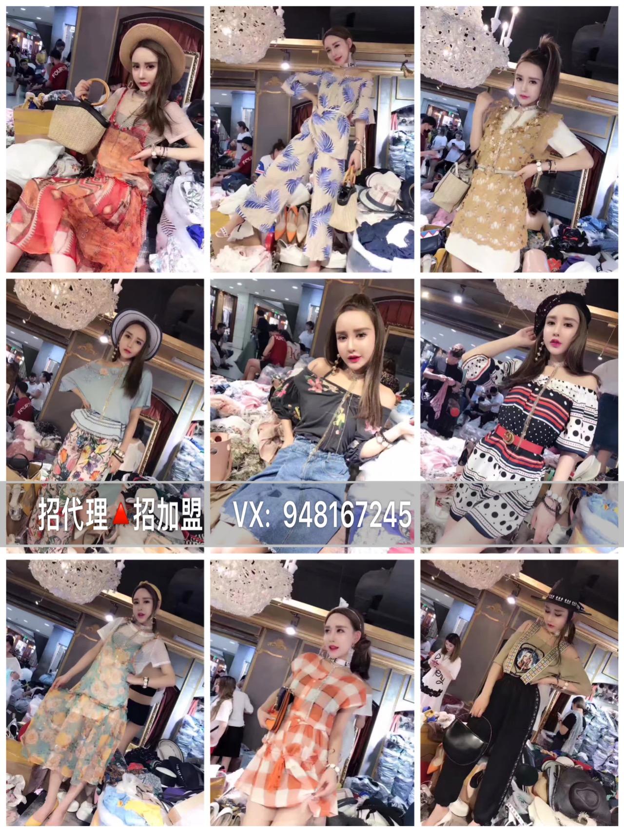 这是第1张女装欧美日韩泰国多种款式选择的货源图片