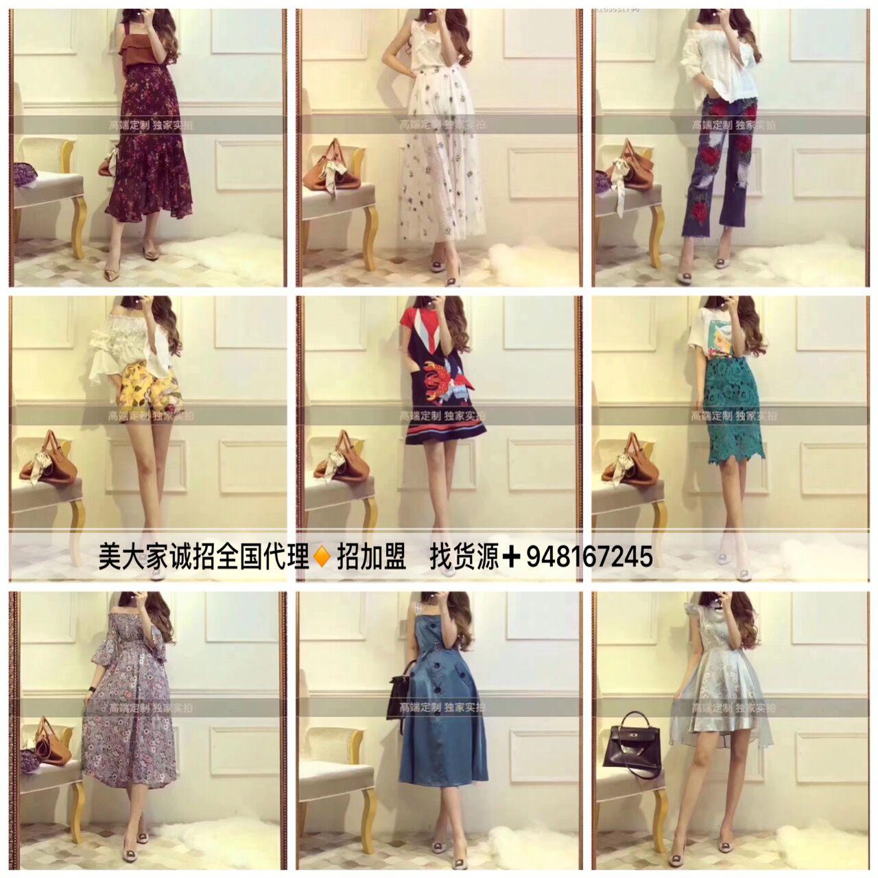 这是第3张女装欧美日韩泰国多种款式选择的货源图片