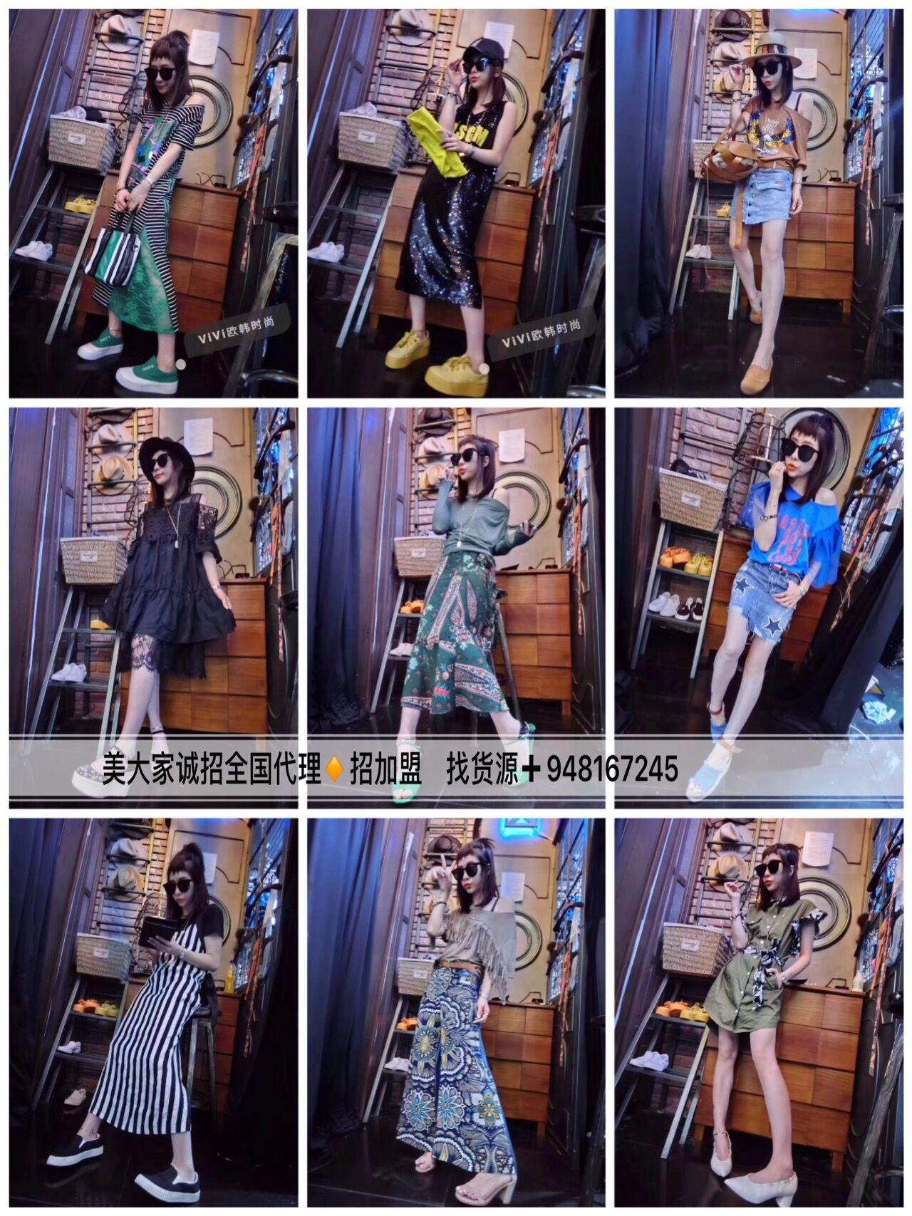 这是第6张女装欧美日韩泰国多种款式选择的货源图片