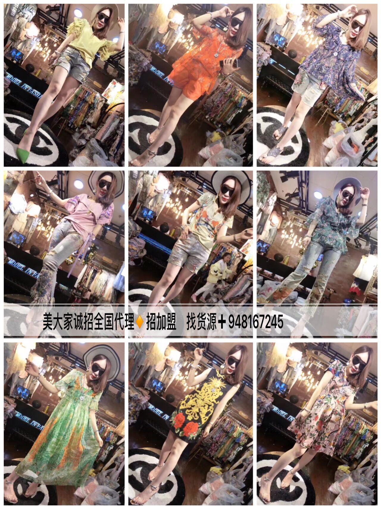 这是第7张女装欧美日韩泰国多种款式选择的货源图片