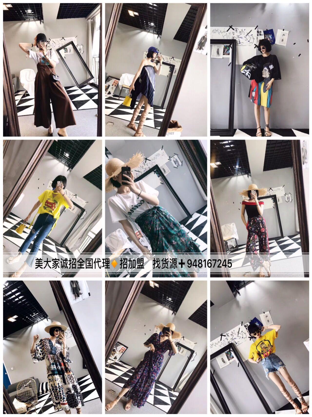 这是第8张女装欧美日韩泰国多种款式选择的货源图片