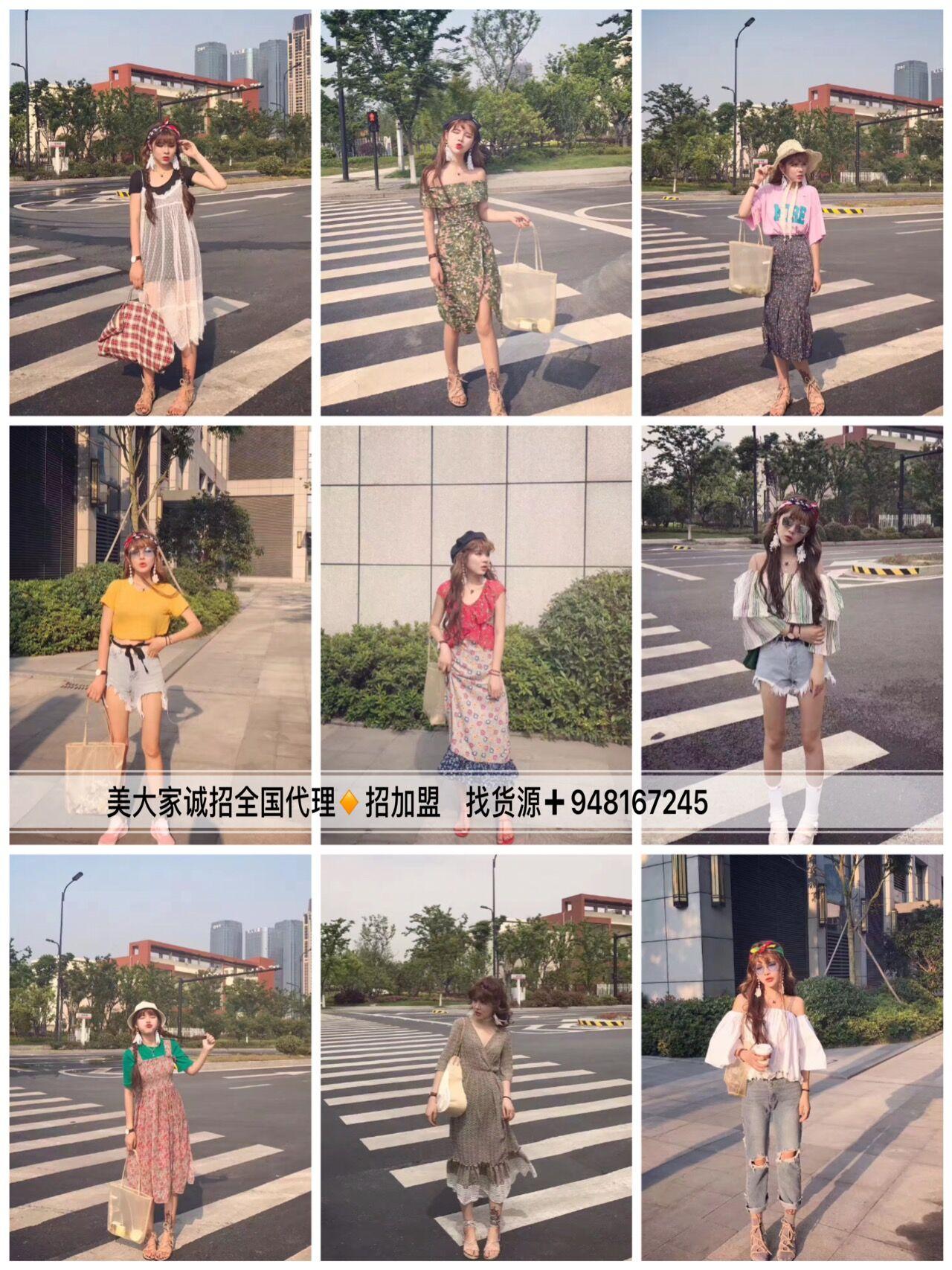 这是第9张女装欧美日韩泰国多种款式选择的货源图片