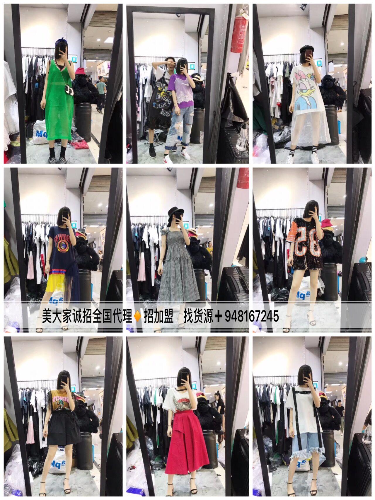 这是第10张女装欧美日韩泰国多种款式选择的货源图片