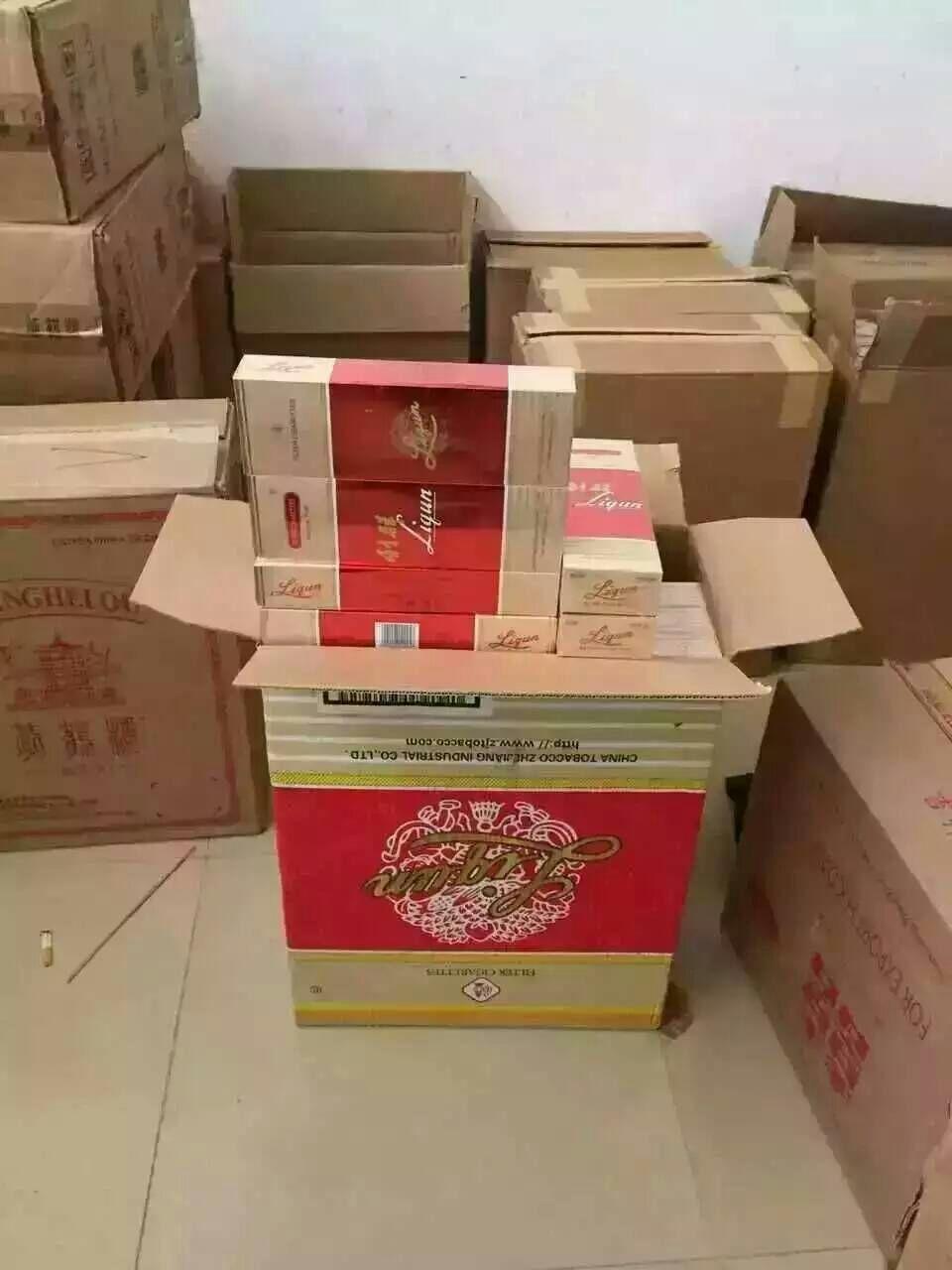 这是第4张香烟货源稳定供货招代理的货源图片