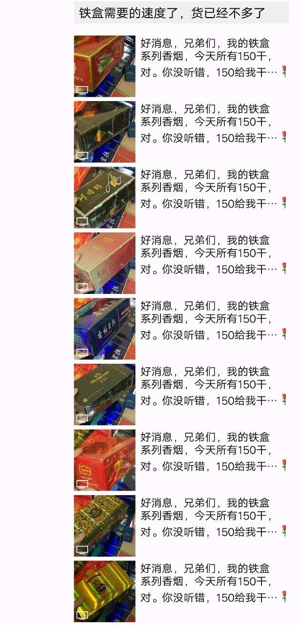 这是第5张小冷商贸微商爆款货源微商稀有产品货源的货源图片