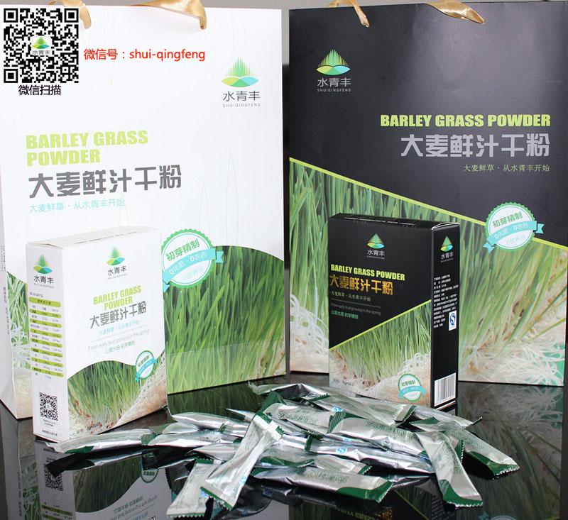 大麦若叶青汁怎么做?大麦若叶青汁赚钱么?货源的封面大图