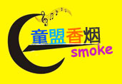 香烟货源一手货源微商香烟货源