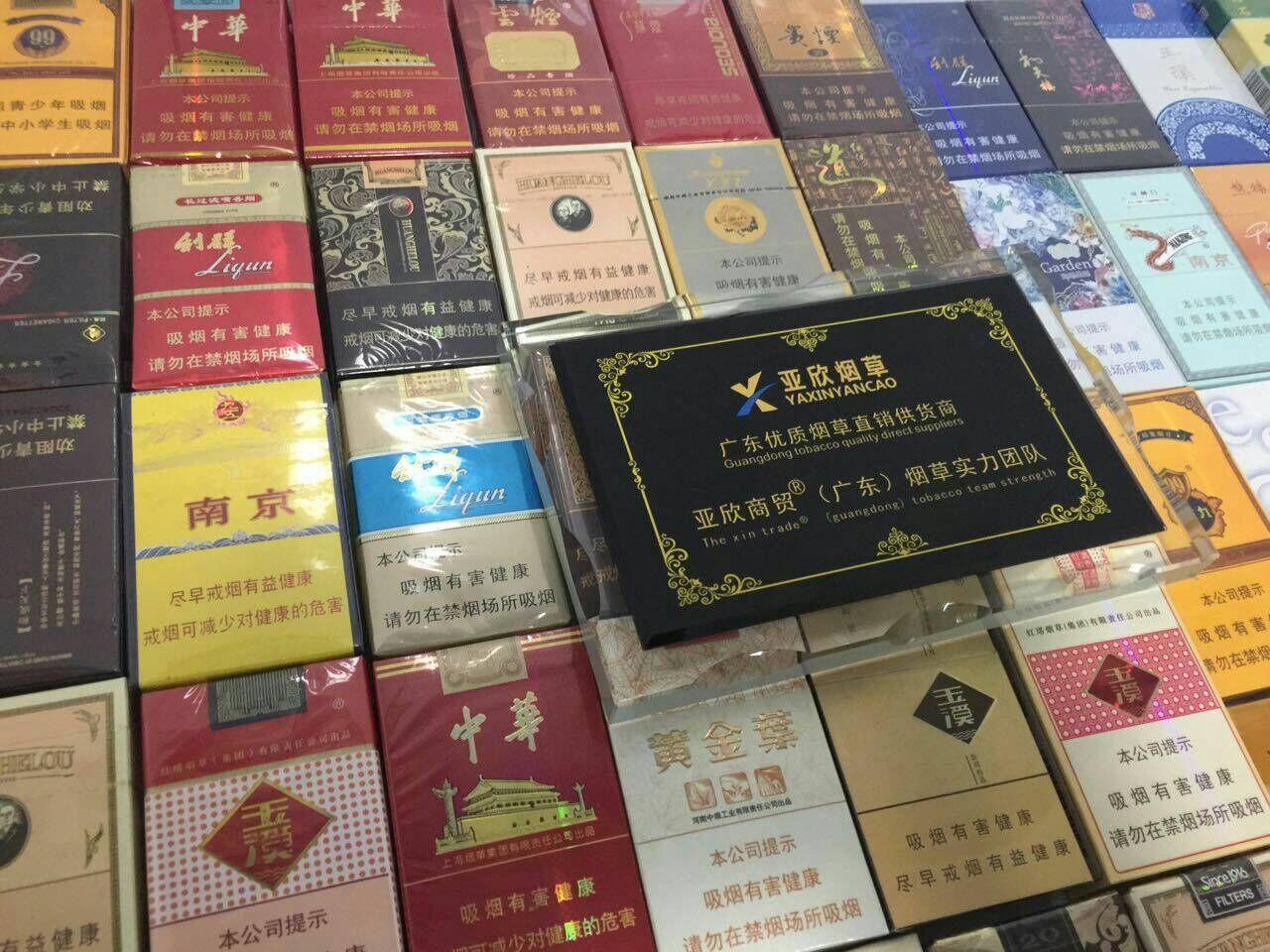 这是第1张亚欣商贸香烟稳定供货找货源就找亚欣商贸的货源图片