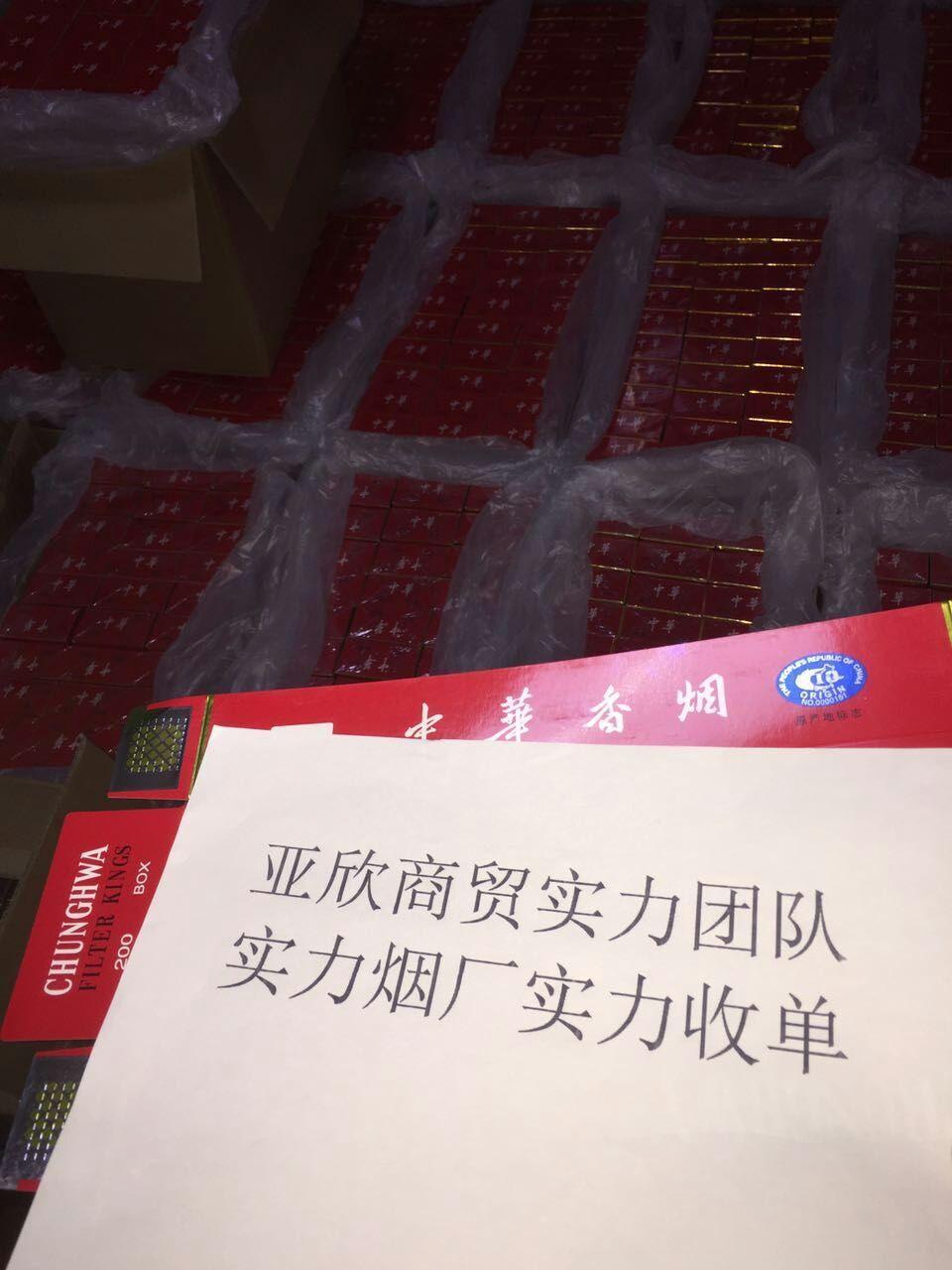 这是第3张亚欣商贸香烟稳定供货找货源就找亚欣商贸的货源图片