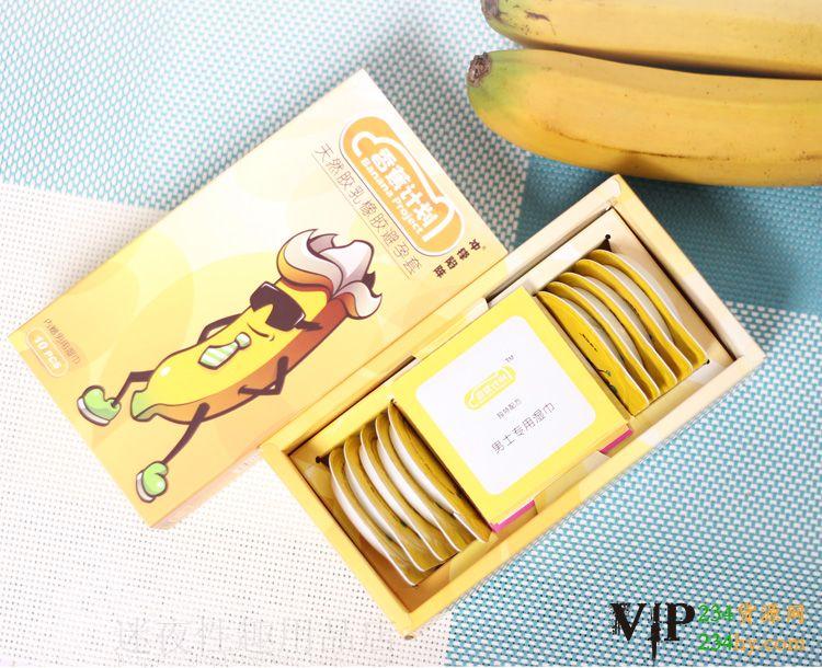 避孕套中的VIP香蕉计划战斗机避孕套
