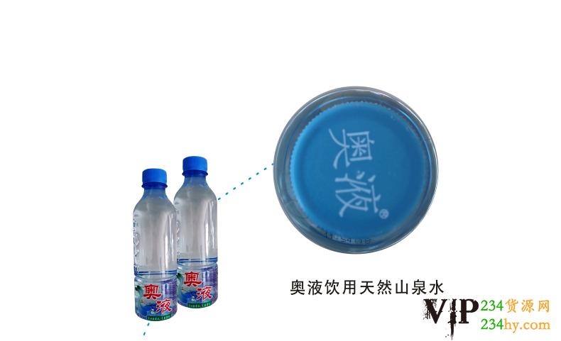 这是第3张奥液山泉水纯天然山泉水的货源图片