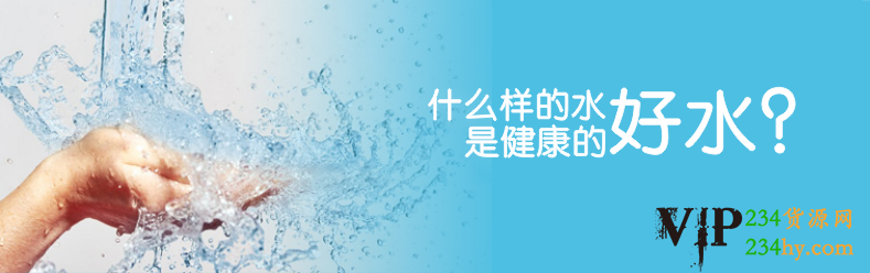 这是第7张奥液山泉水纯天然山泉水的货源图片