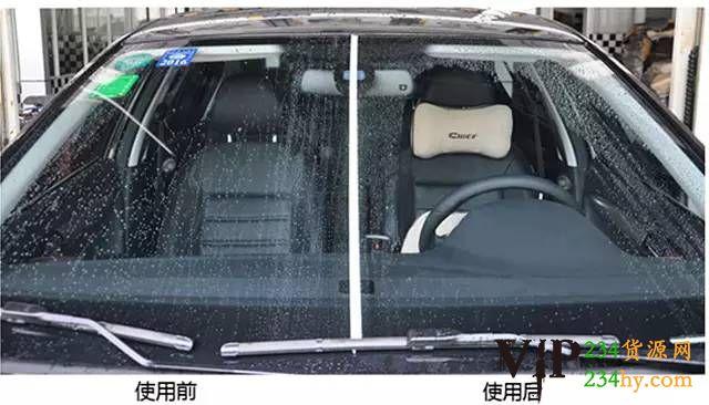 这是第3张微商货源-夏季暴雨连连 科丝盾神奇小红瓶助力行车安全 无惧狂风暴雨的货源图片