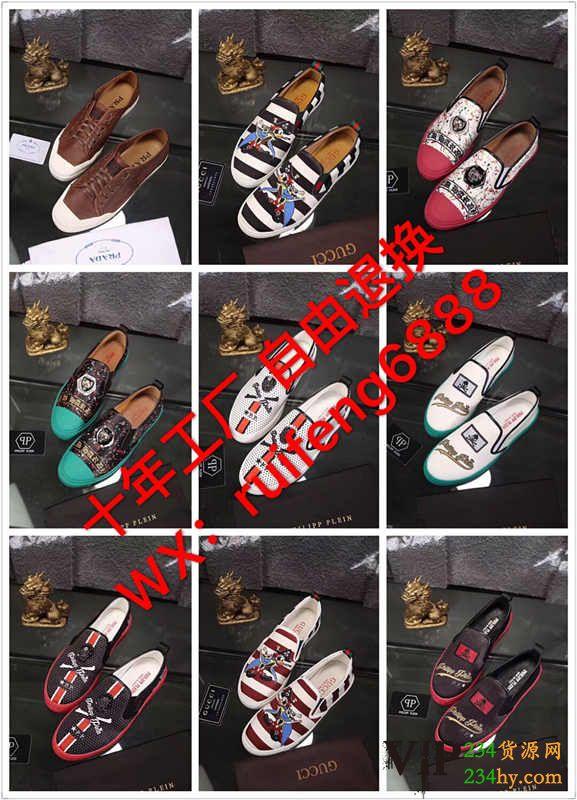 这是第2张黑牛鞋业大品牌男鞋工厂直销的货源图片